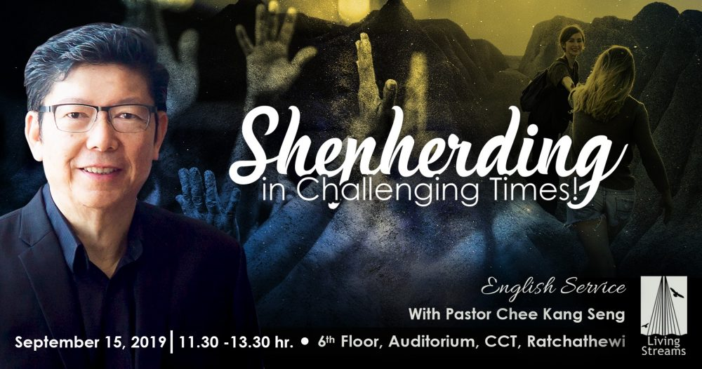 Shepherding in Challenging Time! Image