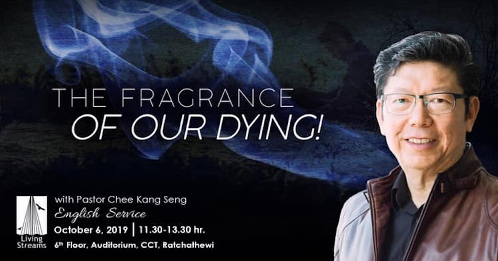 The fragrance of our dying  Image