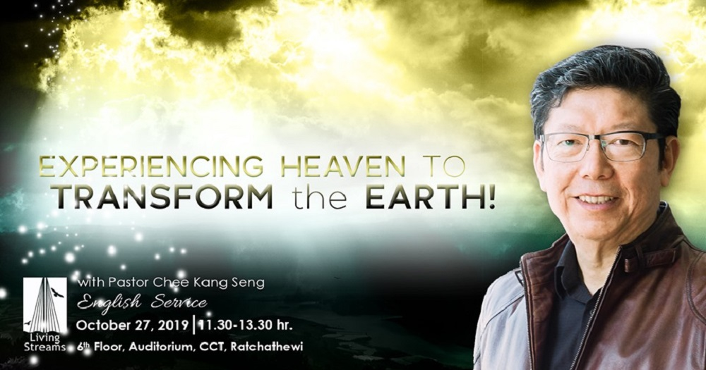 Experiencing heaven to transform the earth!  Image