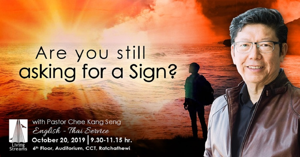 Are you still asking for a sign? Image