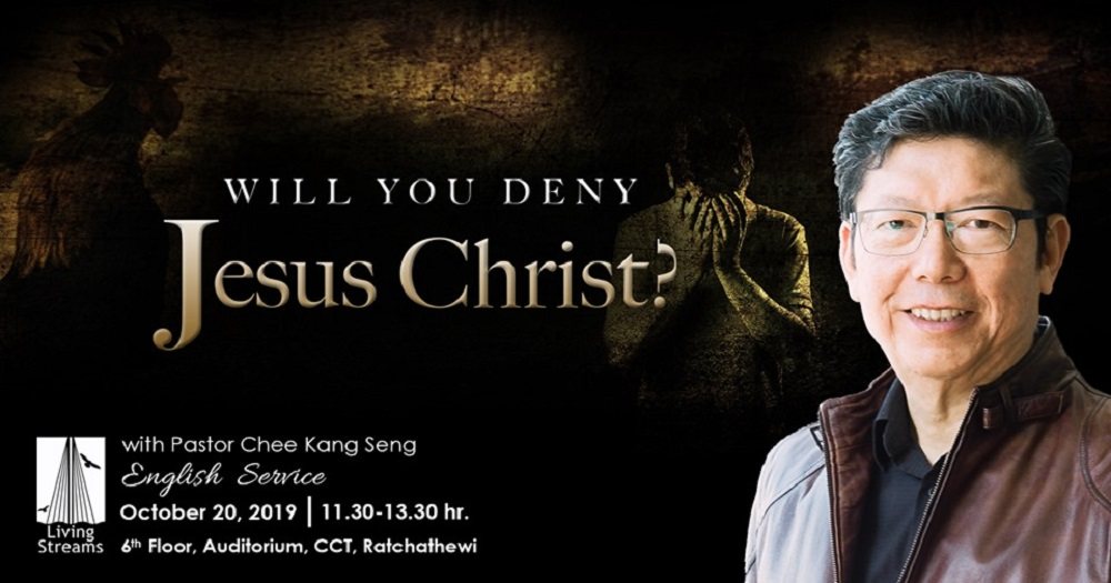 Will you deny Jesus Christ? Image