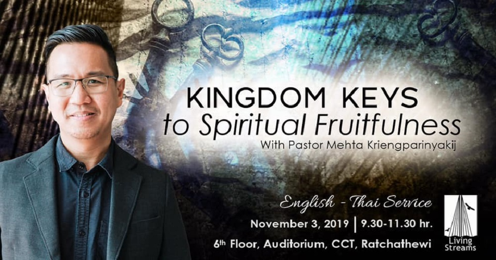 Kingdom Keys to Spiritual Fruitfulness  Image