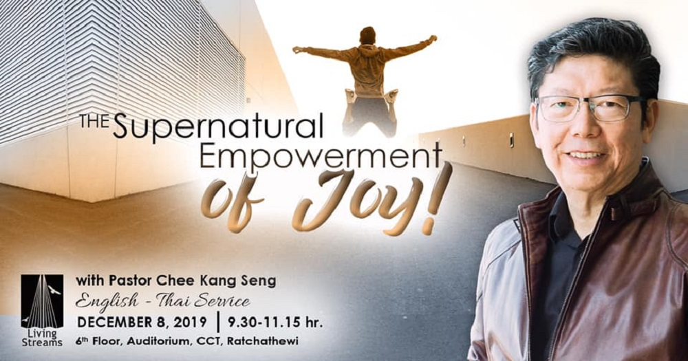 The Supernatural Empowerment of Joy Image