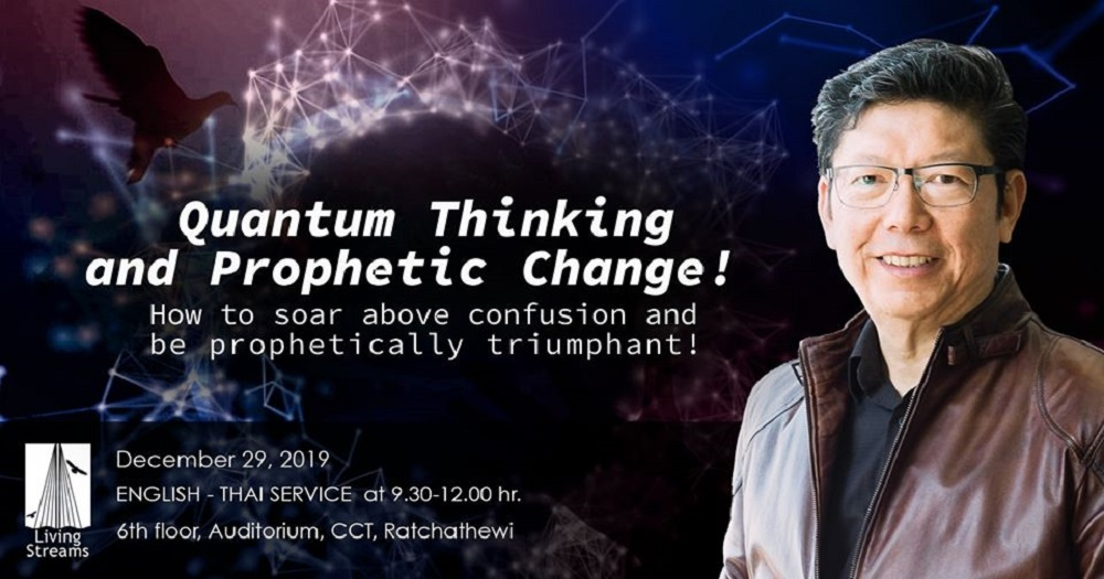Quantum Thinking and Prophetic Change! Image
