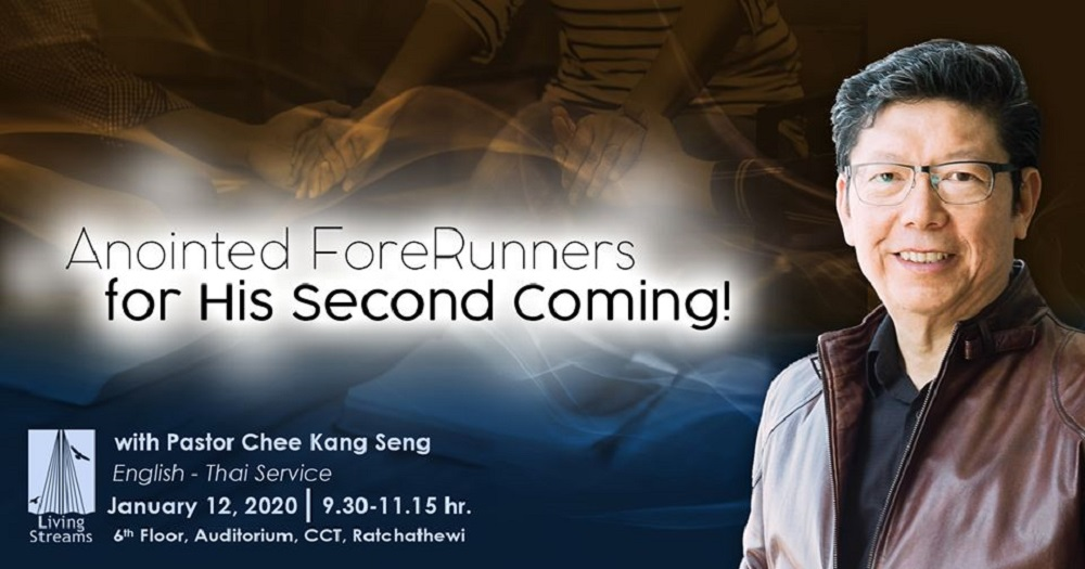 Anointed ForeRunners for His Second Coming! Image