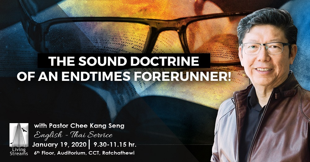The Sound Doctrines of End Times ForeRunners! Image