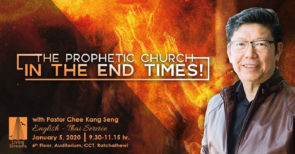 The Prophetic Church in the End Times! Image