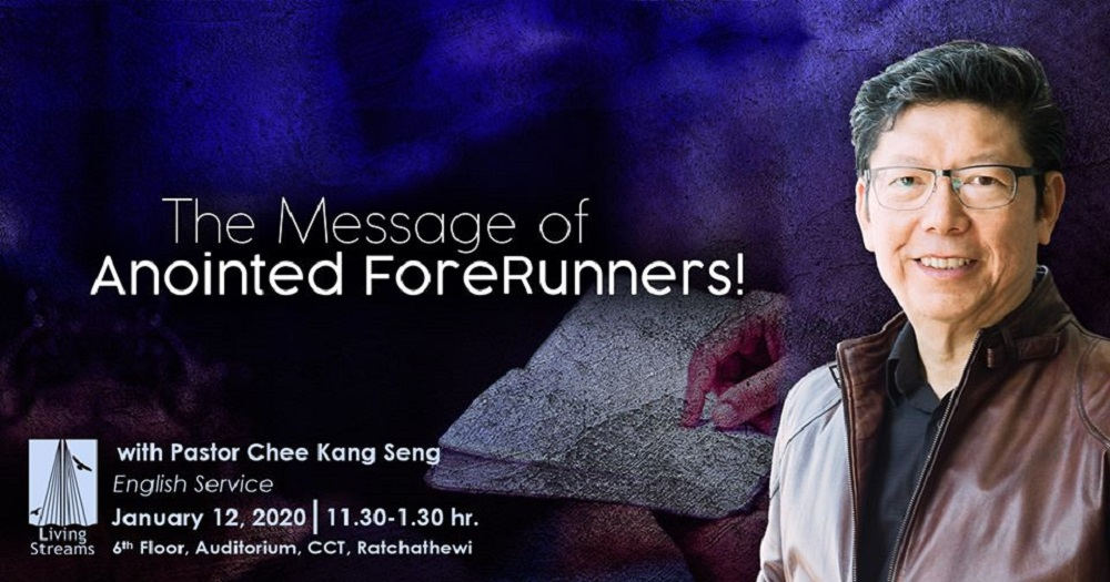 The Message of Anointed ForeRunners! Image