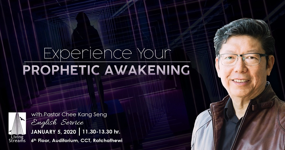 Experience Your Prophetic Awakening! Image