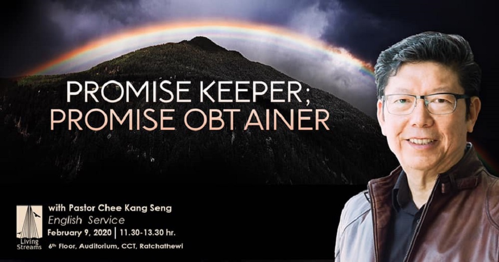 Promise Keeper; Promise Obtainer! Image