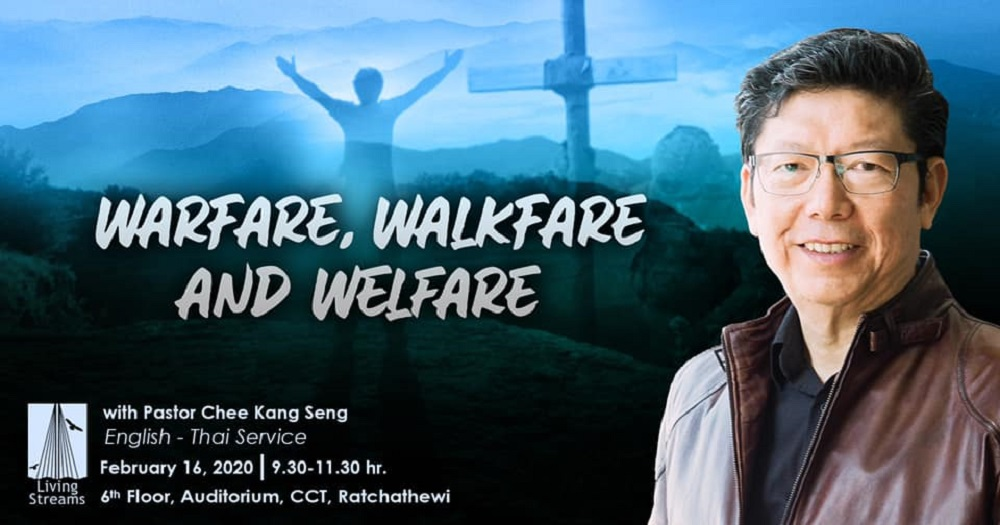 WarFare, WalkFare and Welfare! Image