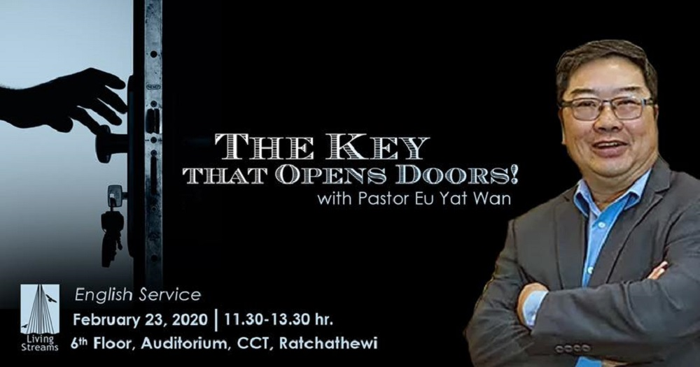 The Key that Opens Doors! Image
