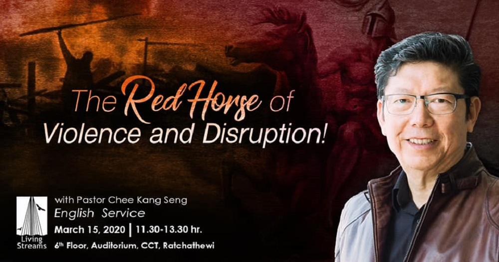 The Red Horse of Violence and Disruption! Image