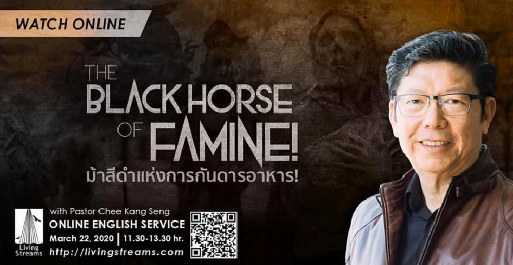 The Black Horse of Famine! Image