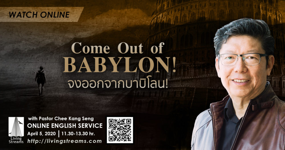 Come out of BABYLON! Image