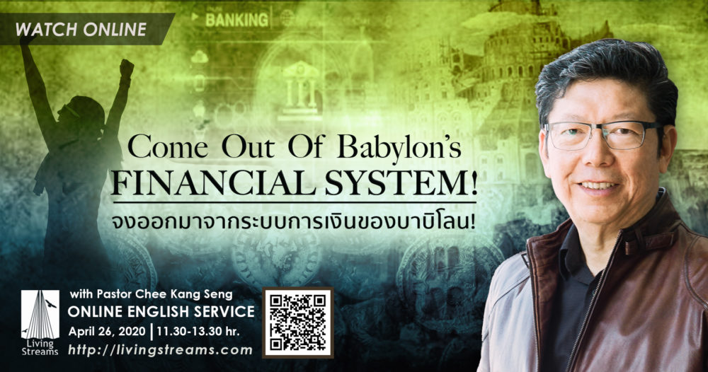 Come Out of Babylon's Financial System! Image