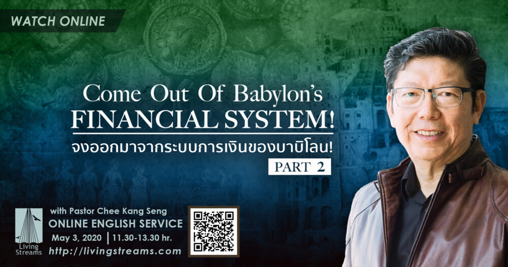 Come Out of Babylon's Financial System! Part 2 Image