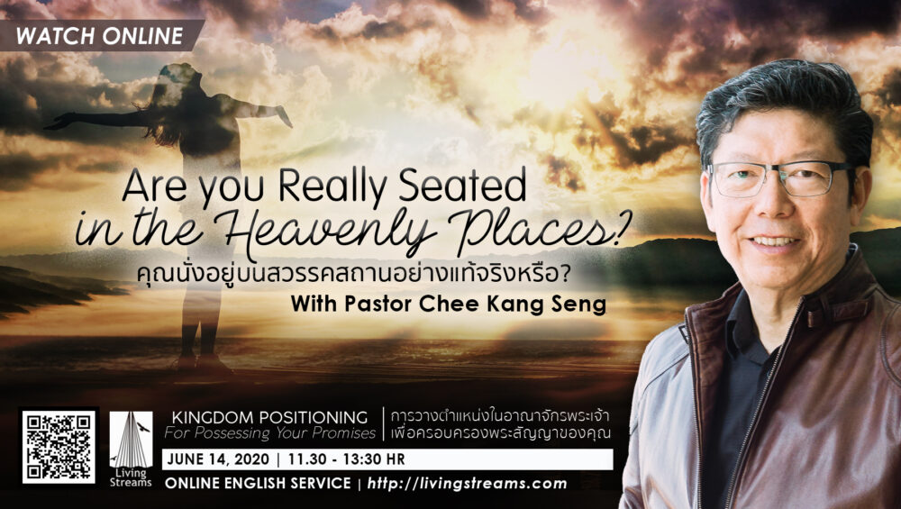 Are you Really Seated in the Heavenly Places? Image