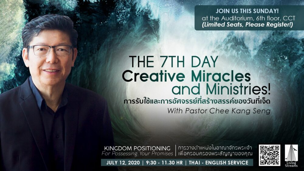 The 7th day Creative Miracles and Ministries! Image