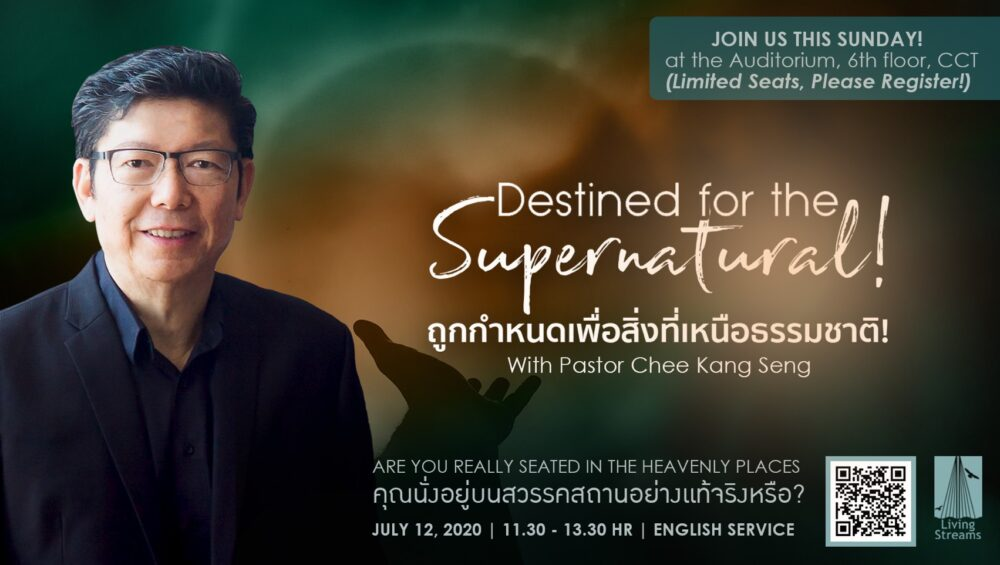 Destine for the Supernatural!  Image