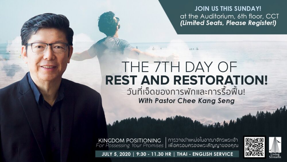 The 7th day of Rest and Restoration!  Image