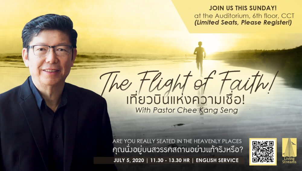 The Flight of Faith!  Image