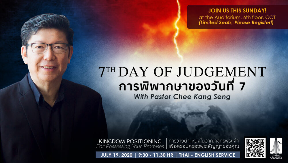 The 7th Day of Judgement! Image
