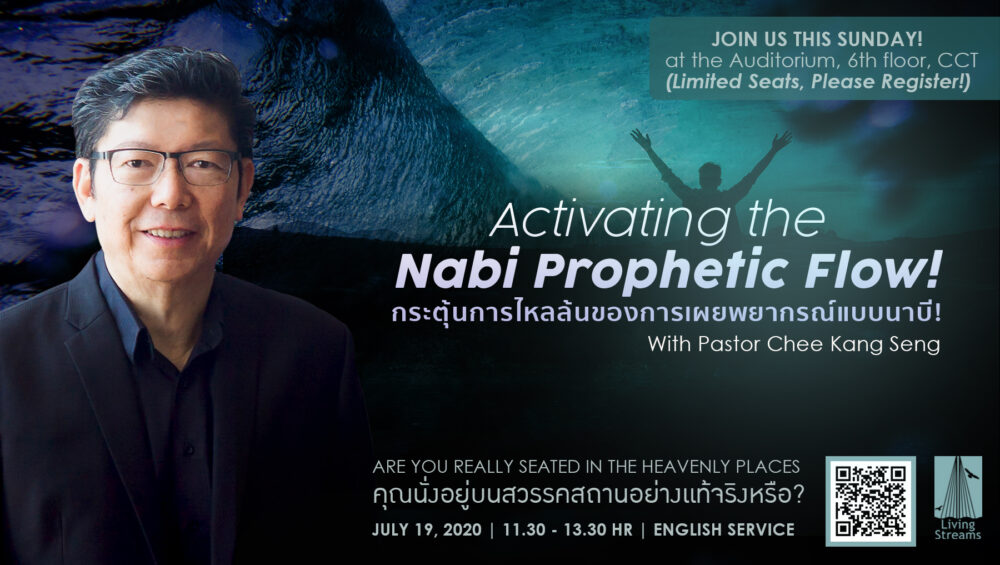 Activating the Nabi Prophetic Flow! Image
