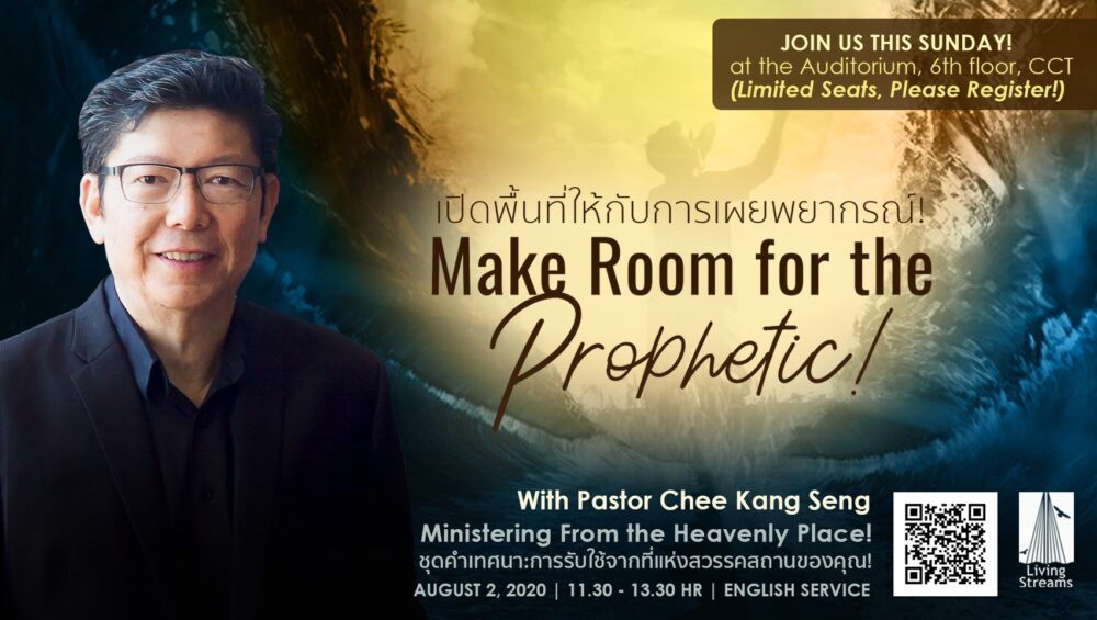 Make Room for the Prophetic!  Image