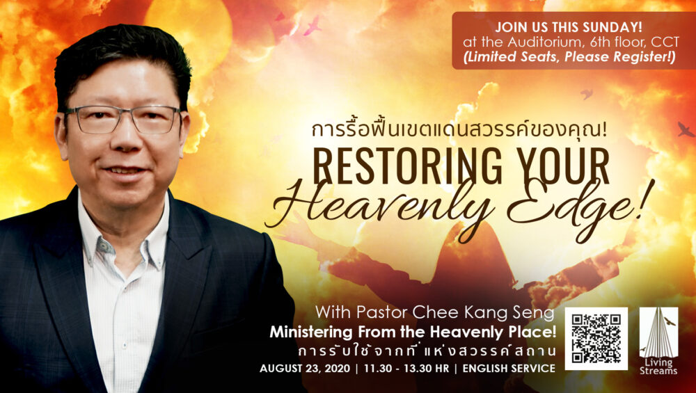 Restoring Your Heavenly Edge! Image