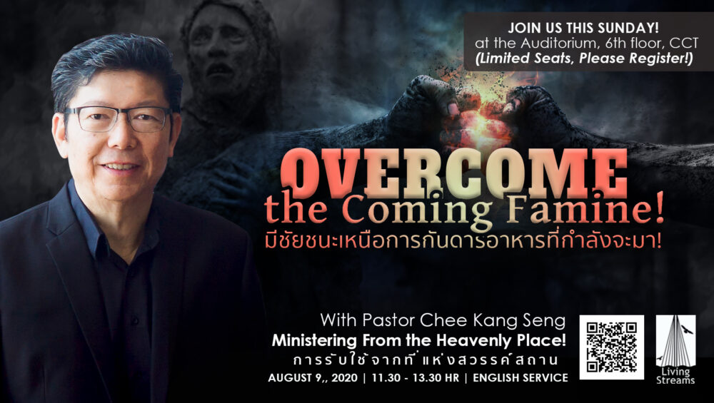 Overcome the Coming Famine!  Image