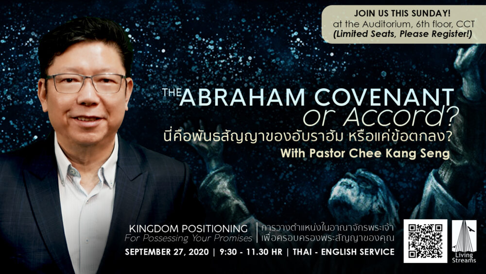 Abraham Covenant or Accord? Image