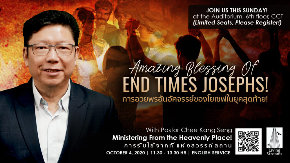 The Amazing Blessings of End Times Josephs Image