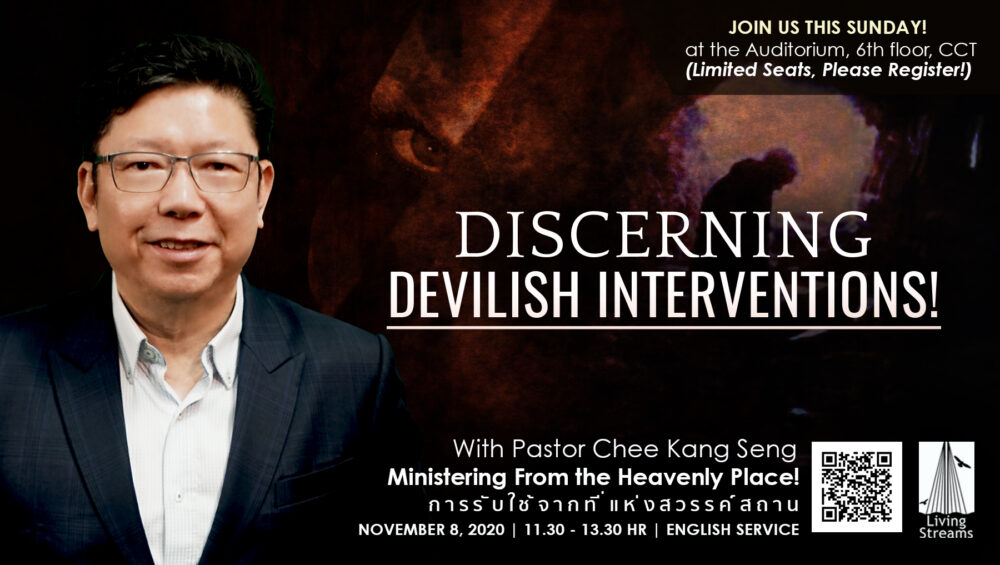 Discerning Devilish Interventions! Image