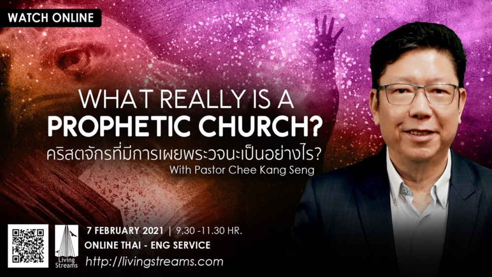 What really is a Prophetic Church? Image