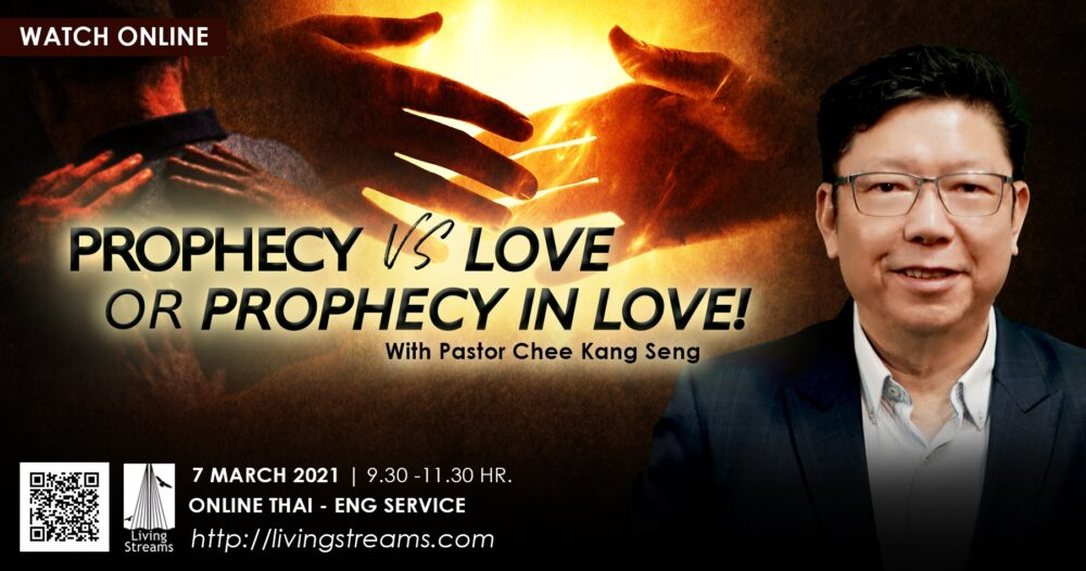 Prophecy vs Love or Prophecy in Love! Image