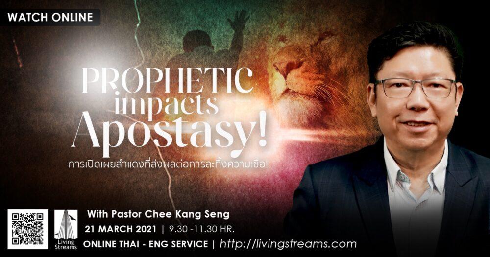 Prophetic Impacts Apostasy! Image