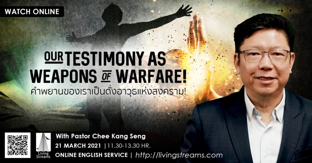 Our Testimony as Weapons of Warfare! Image