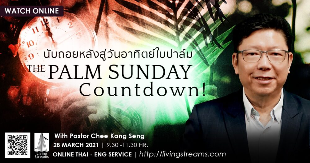 The Palm Sunday Countdown! Image