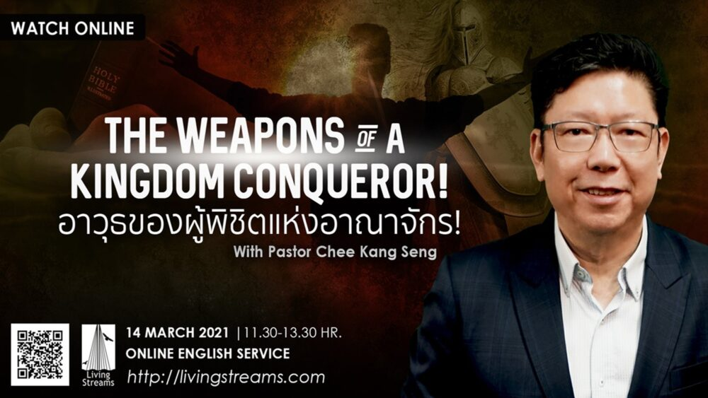 The Weapons of a Kingdom Conqueror! Image