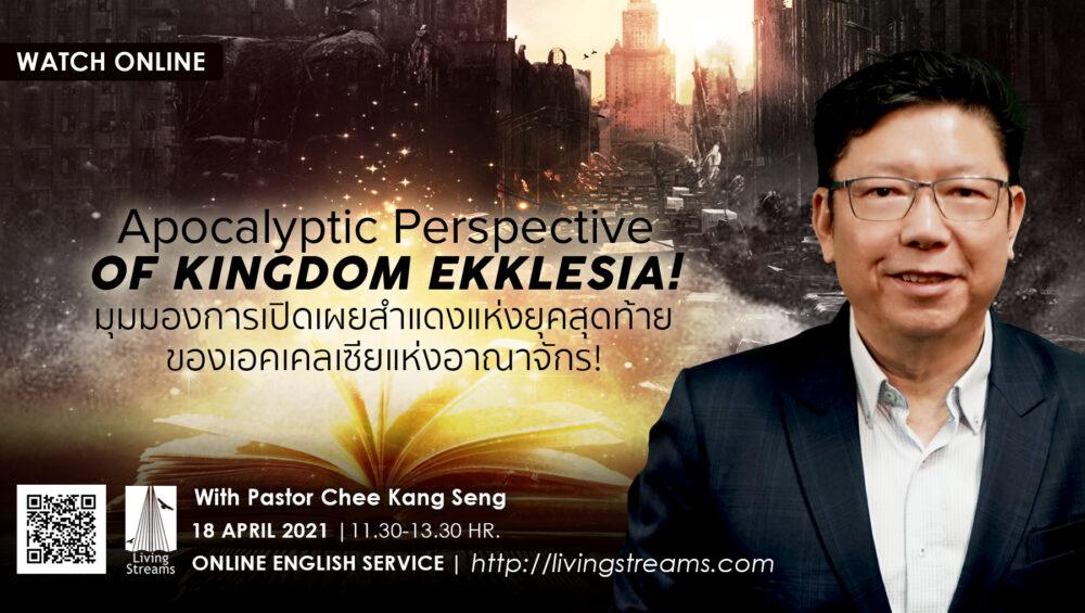 Apocalyptic Perspective of Kingdom Ekklesia! Image