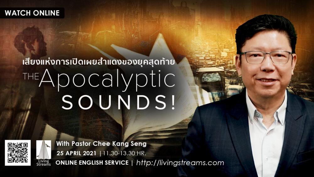 he Apocalyptic Sound of Heaven! Image