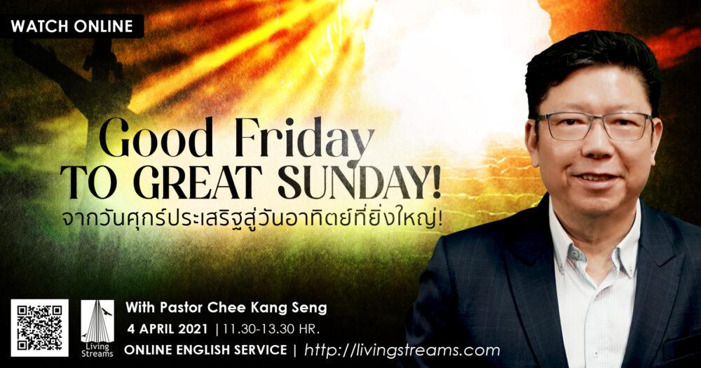 Good Friday to Great Sunday! Image
