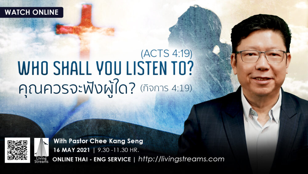 Who shall you listen to? Image