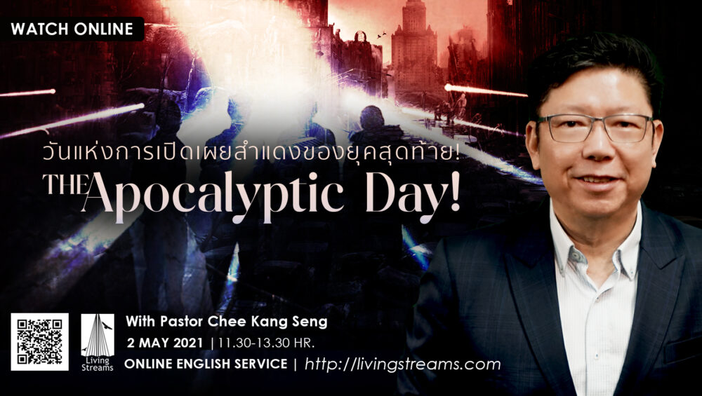 The Apocalyptic Day! Image