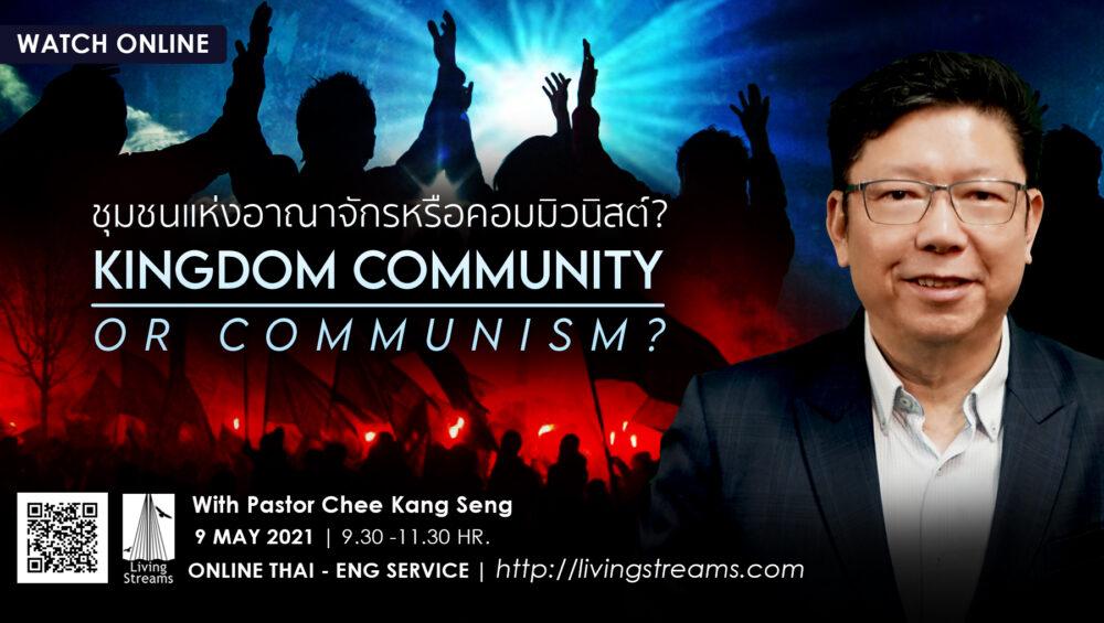 Kingdom Community or Communism? Image