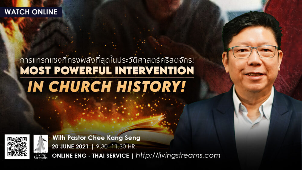 Most Powerful Intervention in Church History! Image