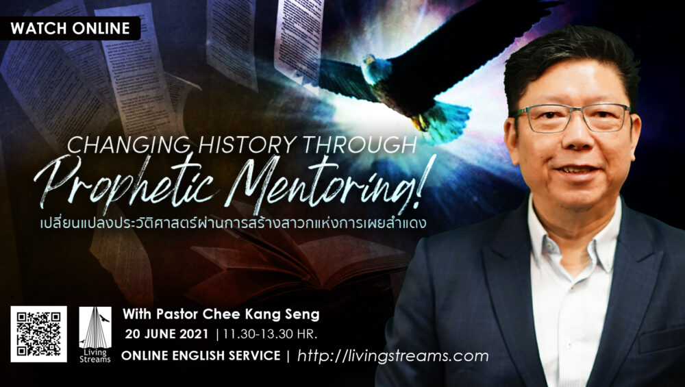 Changing History Through Prophetic Mentoring! Image