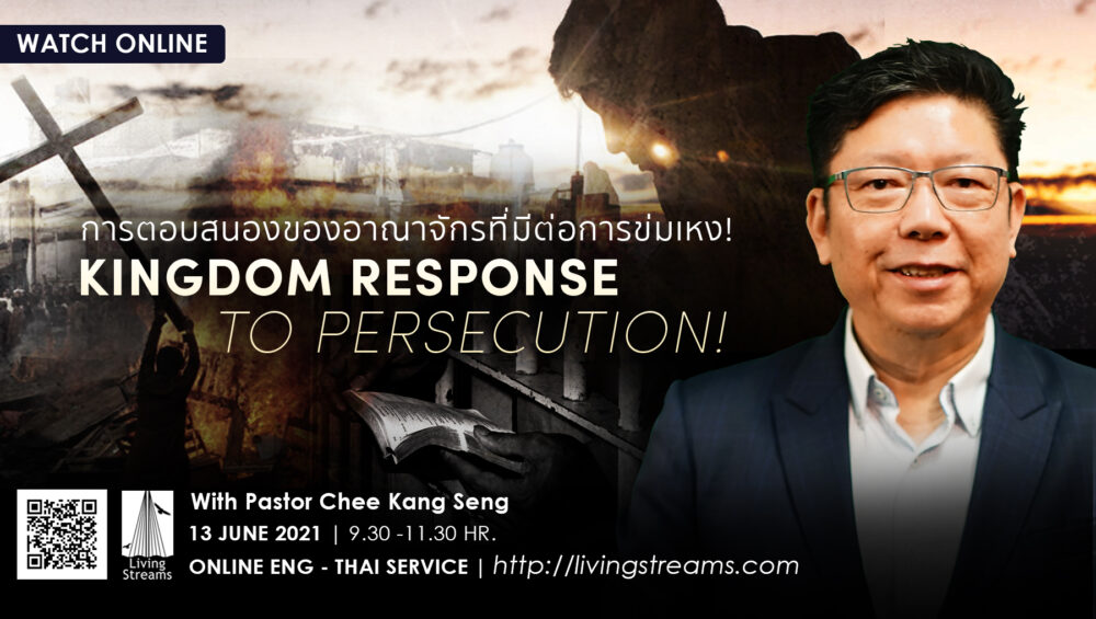 Kingdom Response to Persecution! Image