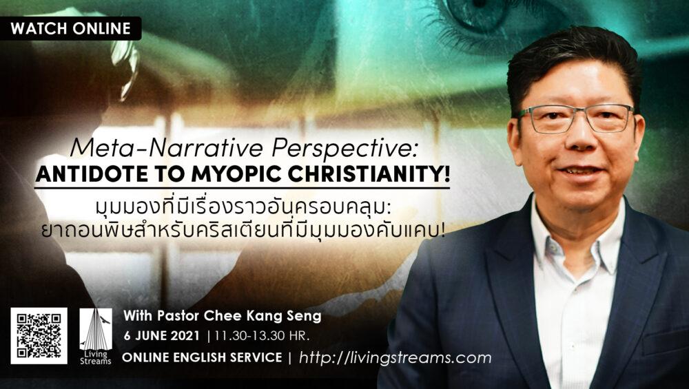 Meta-Narrative Perspective: Antidote to Myopic Christianity! Image